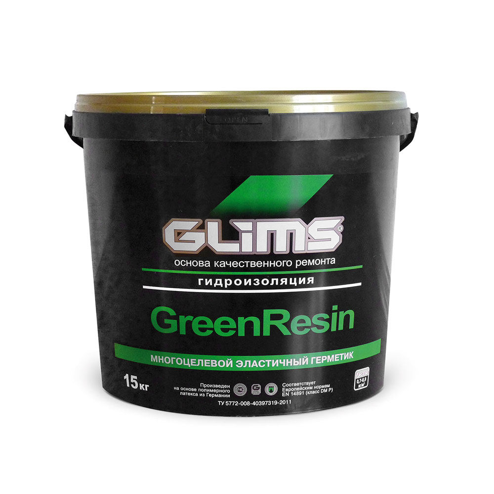 GLIMS®GreenResin