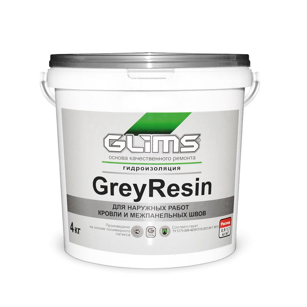 GLIMS®GreyResin