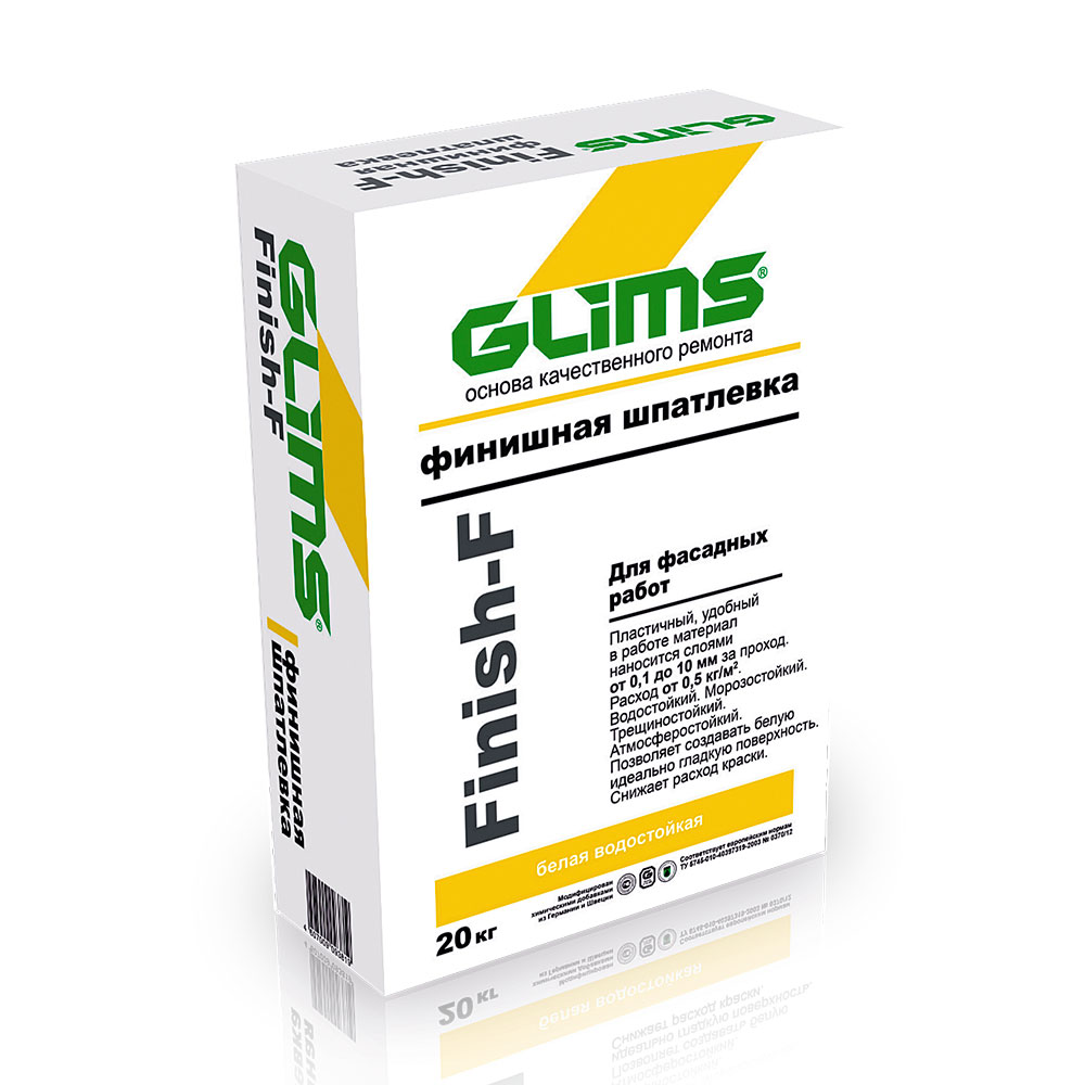 GLIMS®Finish-F-20kg